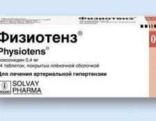 """Антигіпертензивний препарат """"фізіотенс"""": інструкція із застосування"""