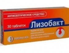 """Антисептичні таблетки """"лізобакт"""": інструкція із застосування"""