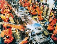 Автоматизація технологічних процесів і виробництв. Технології автоматизація виробництва