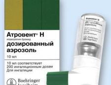 """Бронходілатірующій препарат """"ипратропия бромід"""": властивості і показання до застосування"""