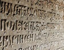 Що таке кирилиця: історія абетки