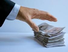 Що таке нерозподілений прибуток?