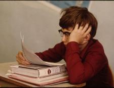 Доповнення, визначення та обставина в російській мові: вживання та відокремлення