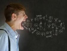 Мовні норми: поняття, види. Порушення і зміна мовних норм. Мовні норми російської мови