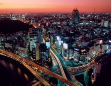 Егп японії: плюси і мінуси