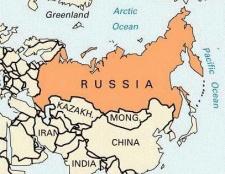 Економіко-географічне положення росії, його особливості