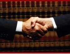 Комерційне право. Що про нього слід знати?