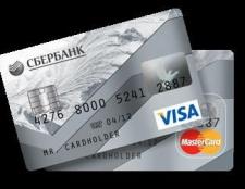 Кредитні карти ощадбанку. Як отримати кредитні карти ощадбанку?
