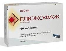 Лікарський засіб «глюкофаж»: інструкція із застосування