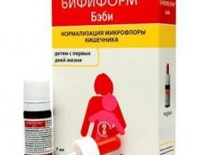 Ліки «бифиформ»: інструкція із застосування