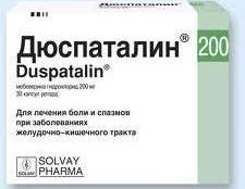 """Ліки """"дюспаталин"""": інструкція із застосування"""