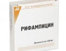 """Ліки """"рифампіцин"""": інструкція із застосування і опис"""