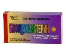Медикамент «бифидумбактерин» (свічки). Інструкція