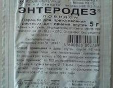 Медикамент «ентеродез». Інструкція по застосуванню