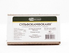 Медикамент «сульфокамфокаин»: інструкція із застосування