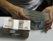 Мінімальна заробітна плата в росії в 2014 році
