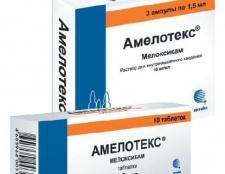 """Нестероїдний препарат """"амелотекс"""": інструкція із застосування"""