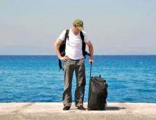Період відпустки - мріємо і підраховуємо