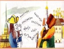 Практикум з російської мови: культура мови і орфоепічні норми
