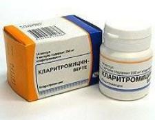 Препарат «кларитроміцин». Інструкція по застосуванню