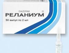 """Препарат """"реланиум"""": інструкція із застосування"""