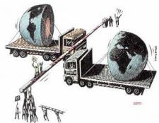 Протекціонізм - це що таке?