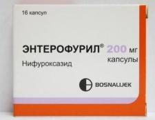 """Протимікробний препарат """"ентерофурил"""": інструкція із застосування"""