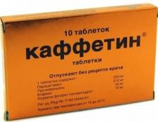 """Протизапальні та жарознижуючі таблетки """"каффетін"""": інструкція із застосування"""