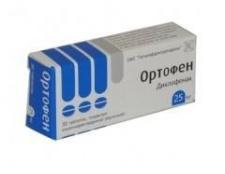 """Протизапальні таблетки """"ортофен"""""""