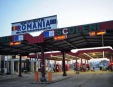 Шенгенська зона. Країни шенгенської зони