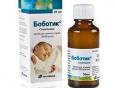 """Засіб """"боботік"""" для новонароджених: відгуки та ефективність"""