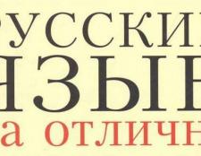 Стилістичні фігури мови: приклади