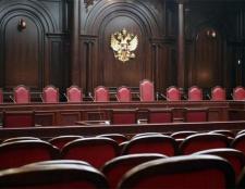 Види судів в россии. Побудова судової системи