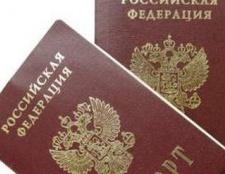Заміна паспорта в 20 років - це обов'язкова процедура