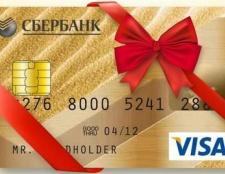 Золота картка ощадбанку: умови отримання та відгуки